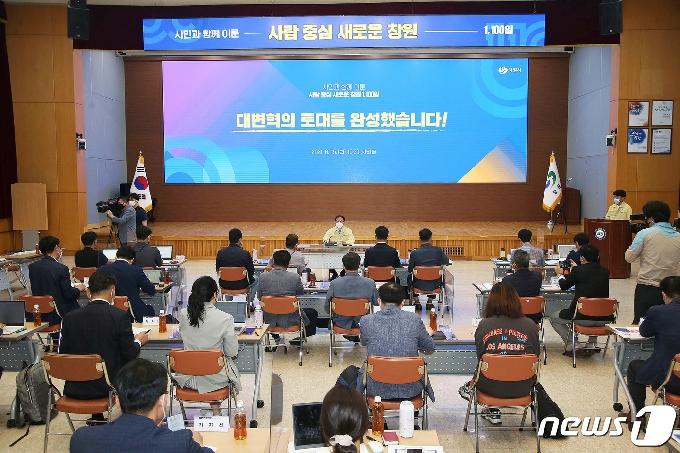 [사진] 취임 3주년 맞은 허성무 창원시장…기자간담회로 성과 보고