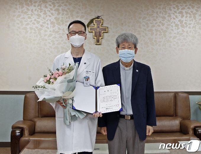 송용범 대전 성모병원 팀장, 가톨릭중앙의료원 영성구현상 수상
