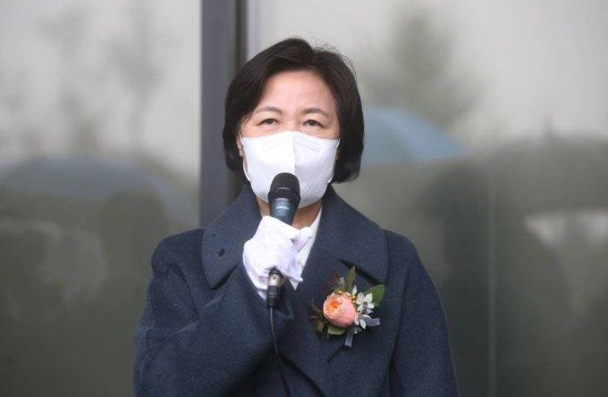 [과천=뉴시스]홍효식 기자 = 추미애 전 법무부 장관. (공동취재사진) 2021.01.21. photo@newsis.com
