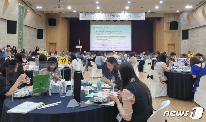 고흥쌀 '수호천사 건강미', 서울 노원구 학교급식 공급
