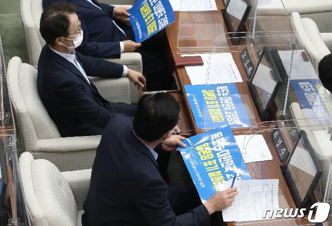 [사진] '독도는 대한민국 고유영토'