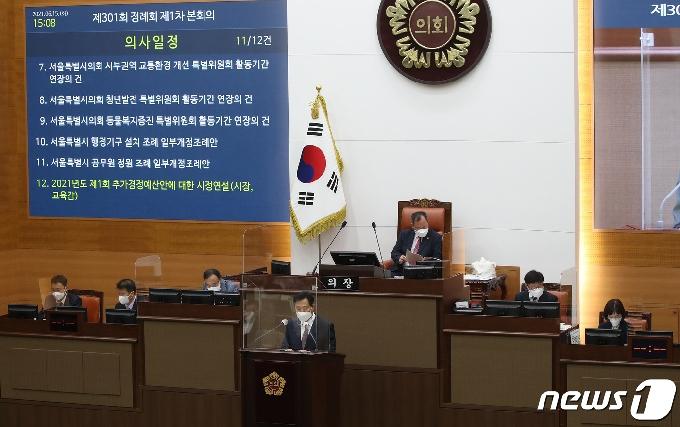 [사진] 시정연설 나선 오세훈 서울시장