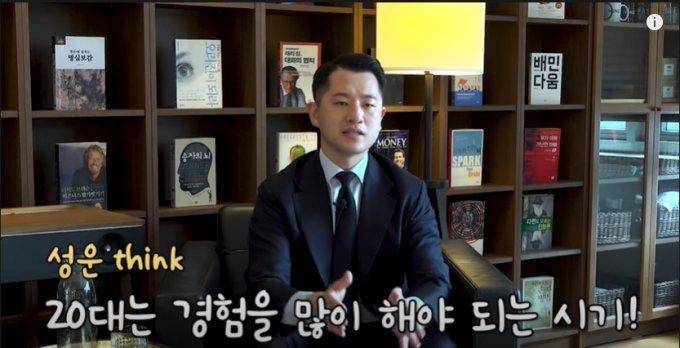 박성운씨 인터뷰 장면