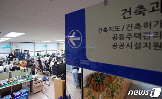 [사진] 광주 동구 건축과 압수수색