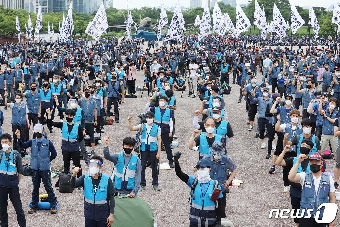 [사진] 전국택배노조원들, 상경투쟁