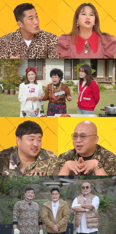 '랜선장터' 김동현·홍현희, 첫방부터 팽팽한 맞대결 예고 [N컷]