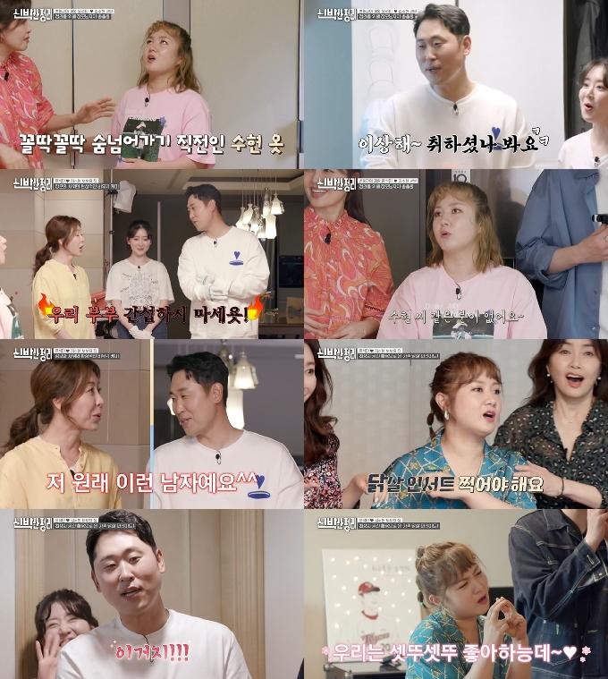 '신박한 정리' 박나래, 집 정리→부부 사이 중재 '만능 해결사 면모'