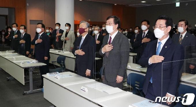 [사진] 6.15 남북정상회담 21주년 기념식