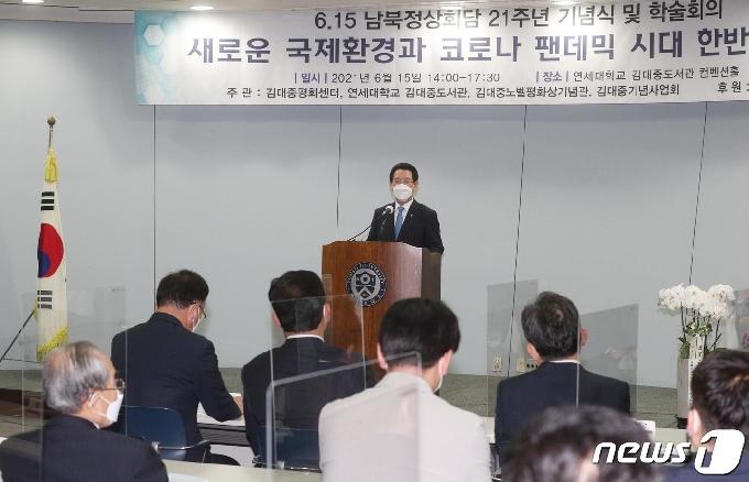 [사진] 6.15 남북정상회담 기념식서 축사 김영록 전남도지사