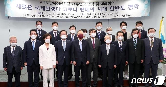 [사진] 6.15 남북정상회담 21주년 기념식 기념촬영