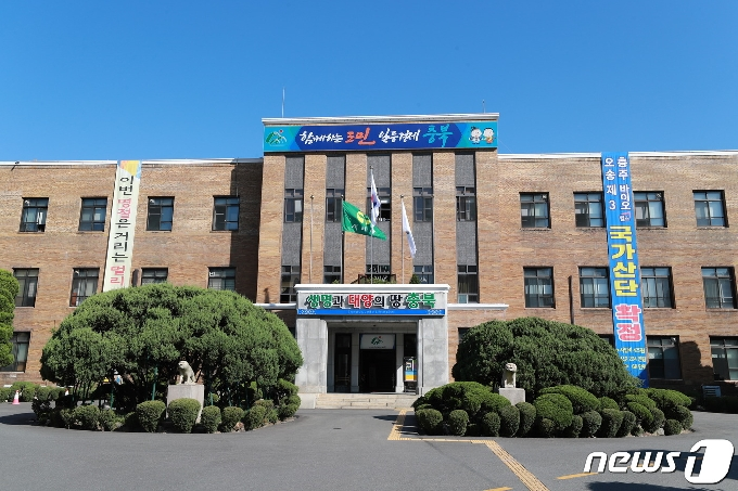 충북도, 중소기업대상 참여 우수기업 모집