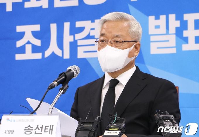 [사진] 무명열사 신원확인 조사결과 발표하는 송선태 진상조사위원장
