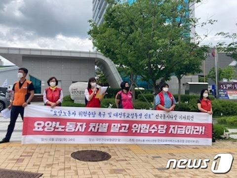 """""""코로나 후 필수노동자로 불린 요양보호사 처우개선 하라"""""""