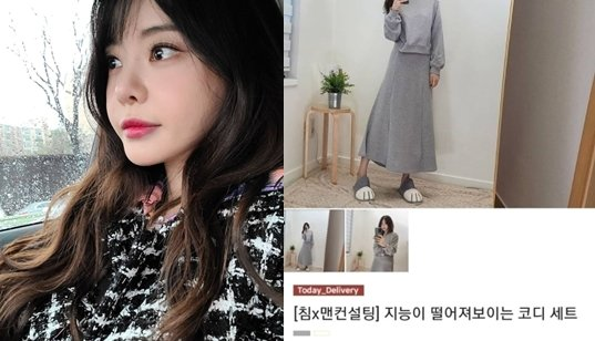 성우 겸 방송인 서유리/사진=서유리 인스타그램