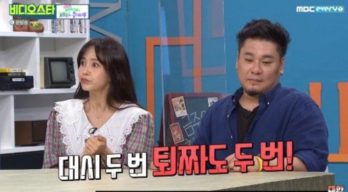 김지우-레이먼킴 부부/사진=MBC에브리원 '비디오스타' 방송화면