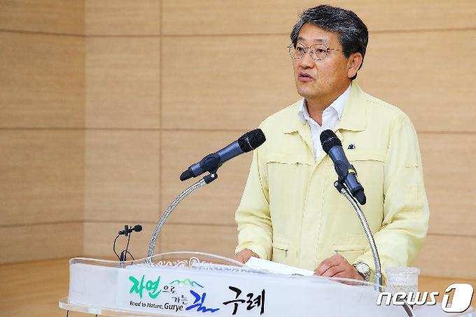 김순호 구례군수