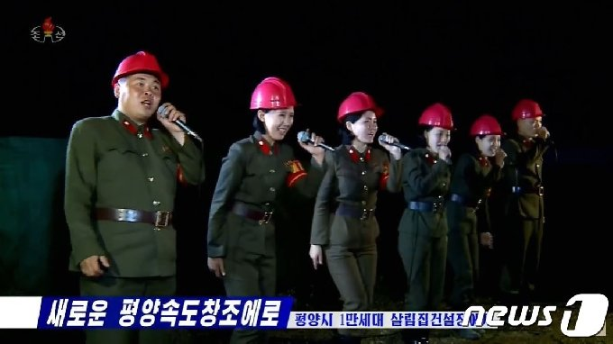 조선중앙TV가 보도한 평양시 살림집 건설장.(조선중앙TV 갈무리)© 뉴스1