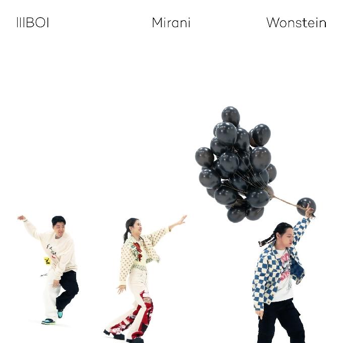 릴보이·원슈타인·미란이 뭉쳤다…오늘 신곡 '히트' 발표