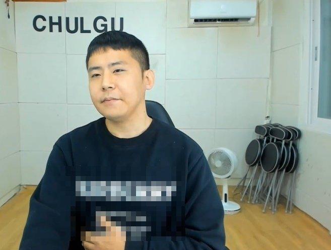 BJ 철구 아프리카TV 영상 갈무리 © 뉴스1