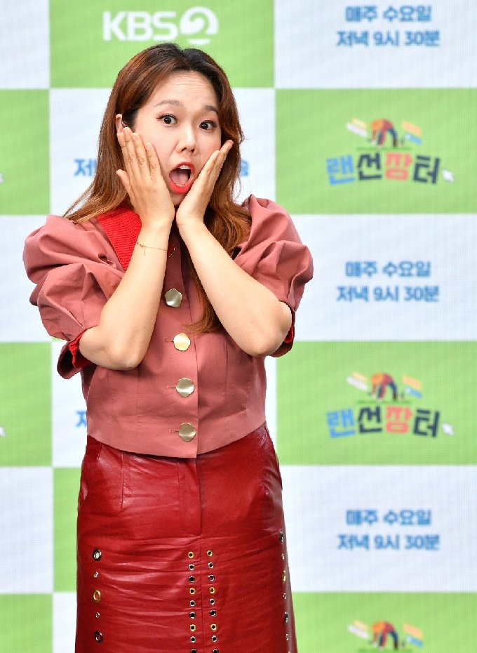 KBS © 뉴스1