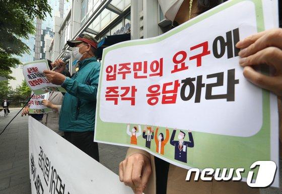 지난들 20일 오전 경기 안양시 동안구 아파트 경비업체 앞에서 경비원 집단해고 철회를 촉구하고 있다/사진제공=뉴스1