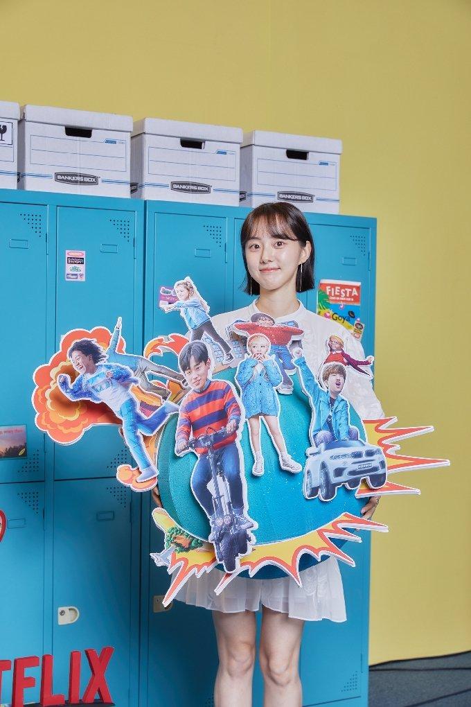배우 박세완 / 사진제공=넷플릭스 © 뉴스1