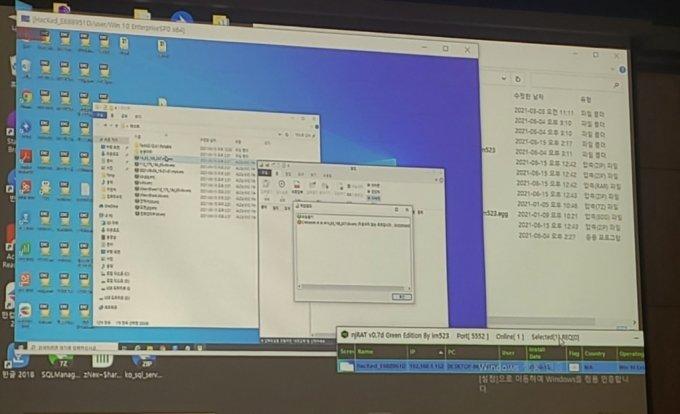 서울경찰청 사이버수사과가 피의자들이 피해자 컴퓨터에 랜섬웨어를 감염시켜 문서들을 암호화한 것을 재현했다/사진=임소연 기자