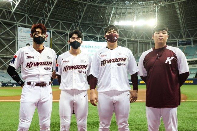 2020 도쿄 올림픽 엔트리에 이름을 올린 키움 선수들 4명. (왼쪽부터) 이정후-김혜성-조상우-한현희. /사진=키움 히어로즈 제공