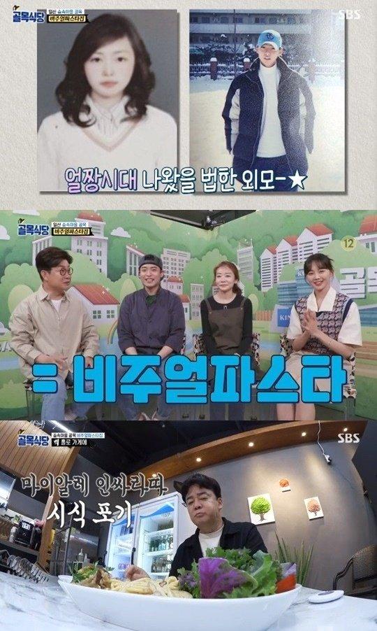 /사진=SBS 예능프로그램 '백종원의 골목식당' 방송 화면
