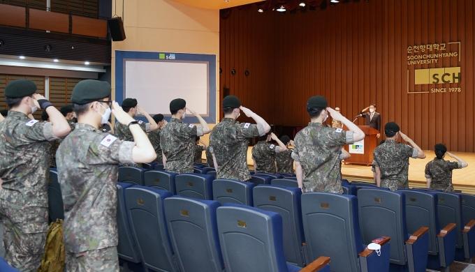 순천향대 학군단, 하계 입영훈련 출정식 진행