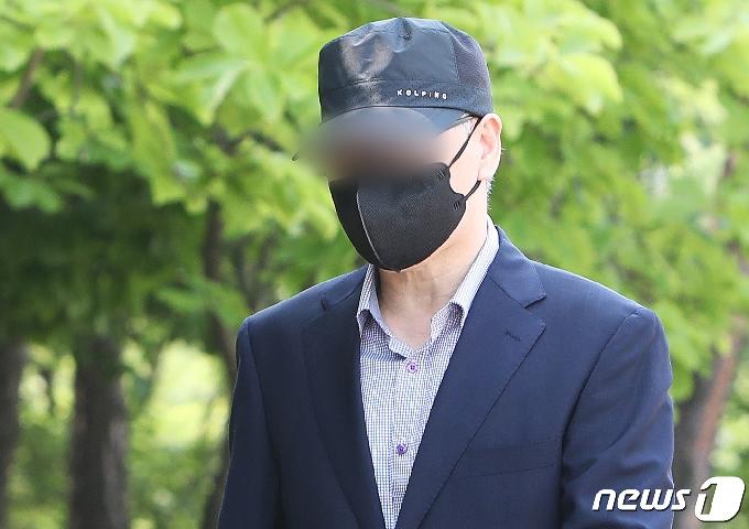 광명시흥 개발지 투기 '강사장' 등 LH 현직 2명 구속송치