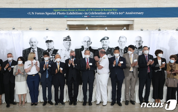 [사진] 한국전 참전국·참전용사 후손 초청 감사회