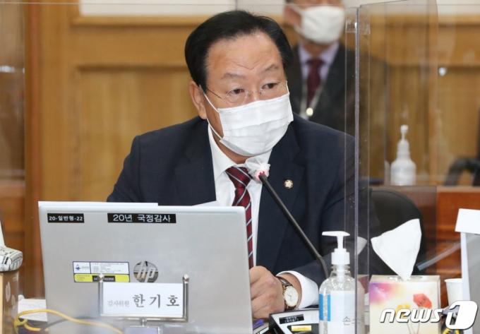 국민의힘, 사무총장 한기호·정책위의장 김도읍 임명
