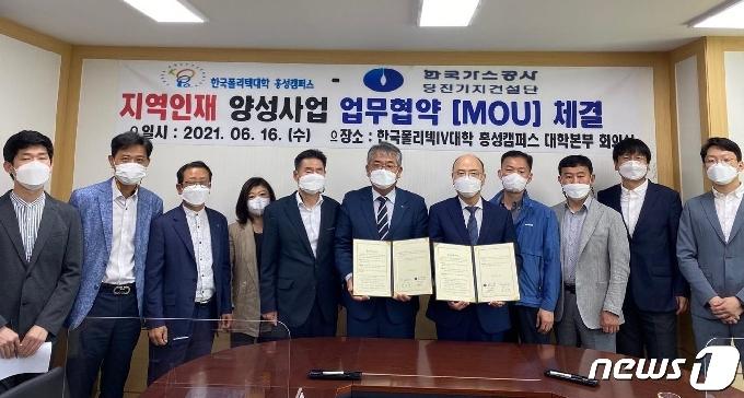 폴리텍대 홍성캠퍼스, 가스공사 당진기지건설단과 인재양성 협약