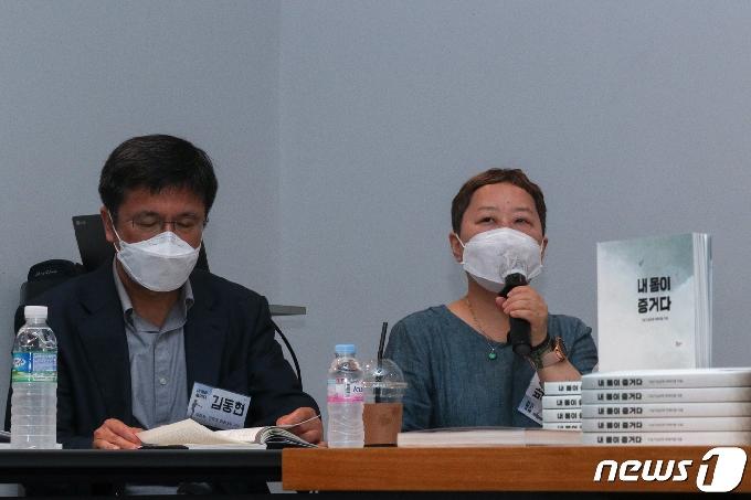[사진] 출판 간담회에서 발언하는 가습기살균제 피해자 가족