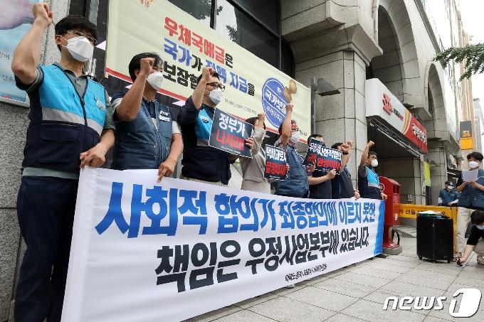 [사진] 구호 외치는 택배 노동자 과로사 대책위