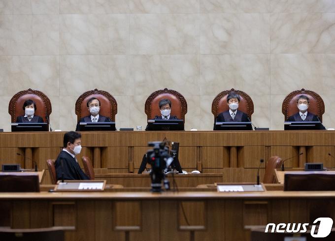 [사진] 대법원 전원합의체 선고