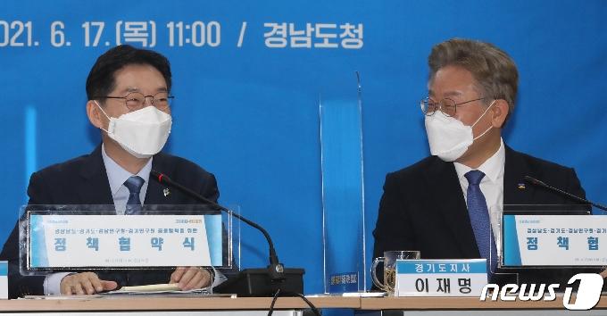 """이재명 """"말이 아닌 실천으로 김경수 지사와 원팀돼 당면 파도 넘겠다""""(종합)"""