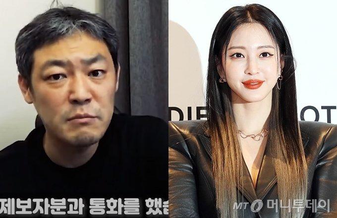 유튜버 김용호, 배우 한예슬 /사진=유튜브 '김용호 연예부장' 영상, 머니투데이 DB
