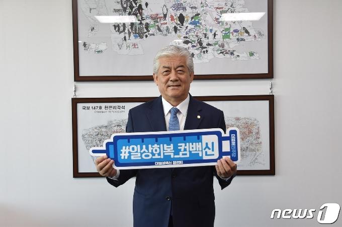 백신접종 1400만명 돌파…민주당 이상헌