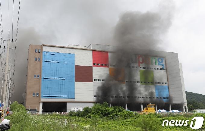 [사진] 이천 쿠팡 덕평 물류센터 화재 대응2단계로 재발령