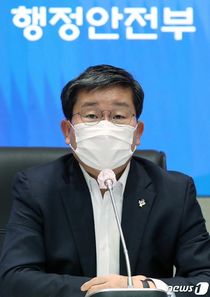 [사진] 안전정책조정위원회 모두발언하는 전해철 장관