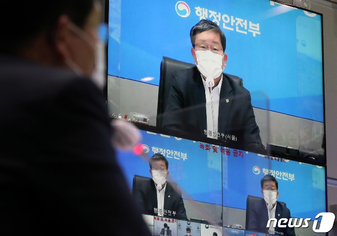 [사진] 모두발언하는 전해철 장관