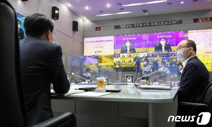 [사진] 2021년 제2차 안전정책조정위원회
