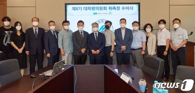 한림대 8기 대학평의원회 출범…의장에 홍석민 교수