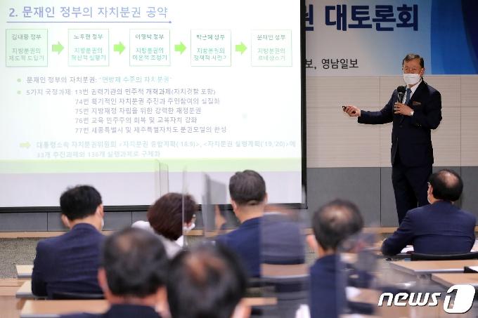 [사진] 발표하는 김순은 자치분권위원장