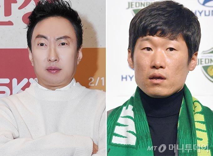 개그맨 박명수, 전 축구선수 박지성/사진제공=SKY TV, 전북현대
