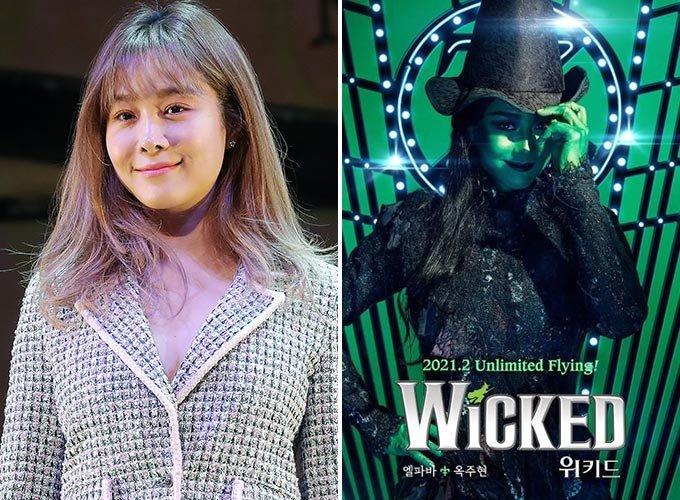 가수 옥주현, 뮤지컬 '위키드' 포스터/사진=머니투데이 DB, 뮤지컬 '위키드'