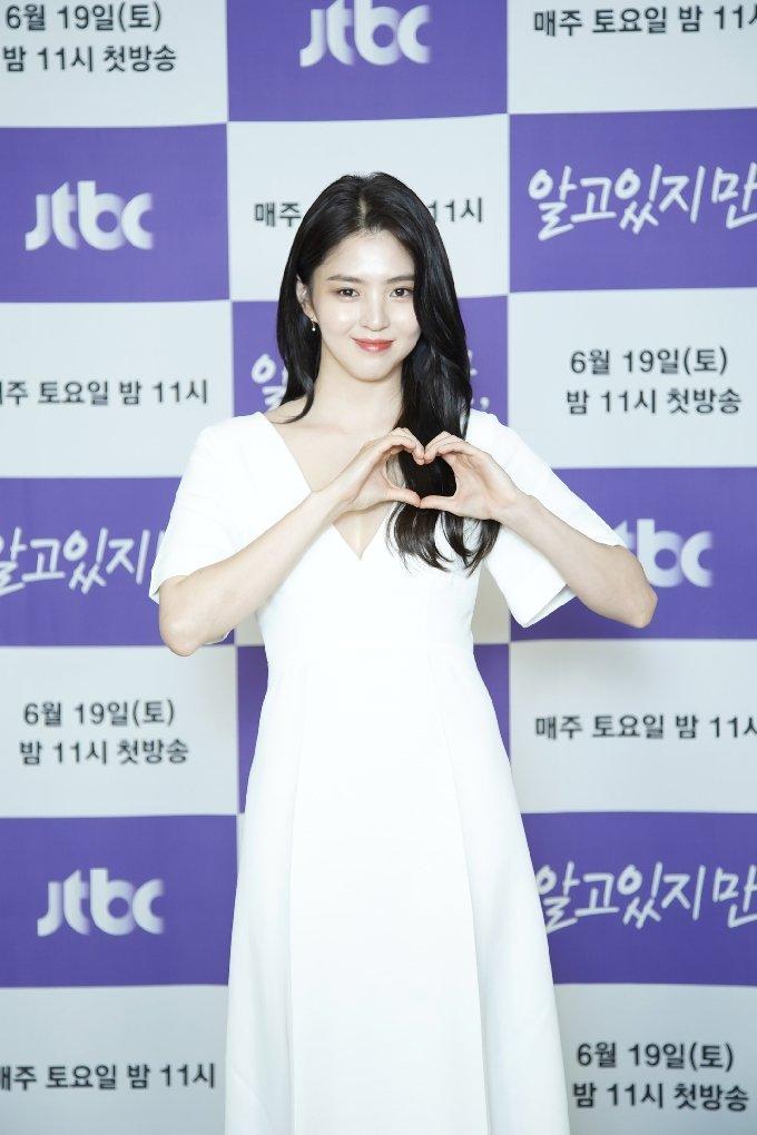 배우 한소희/ 사진제공=JTBC '알고있지만' © 뉴스1