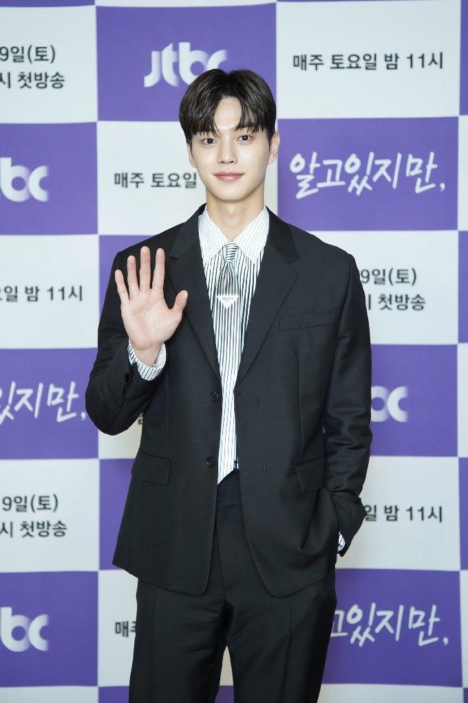 배우 송강/ 사진제공=JTBC '알고있지만,' © 뉴스1